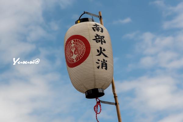 八幡宮-107.jpg